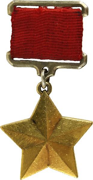 Stern zum Titel Held der Sowjetunion.