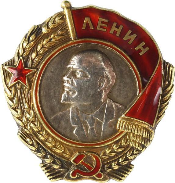 Lenin-Orden,