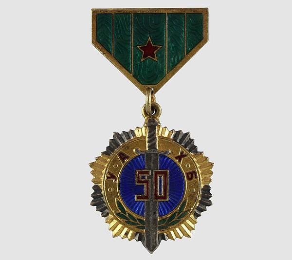 Medaille 50 Jahre