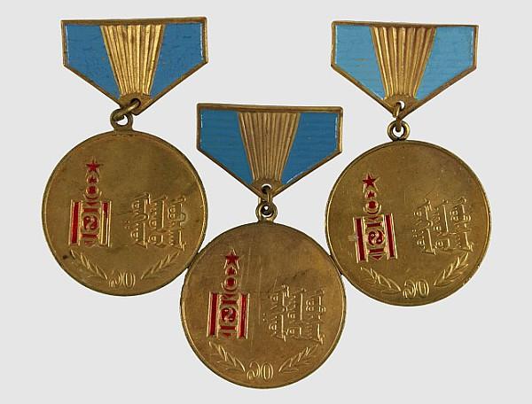 Medaille 70 Jahre