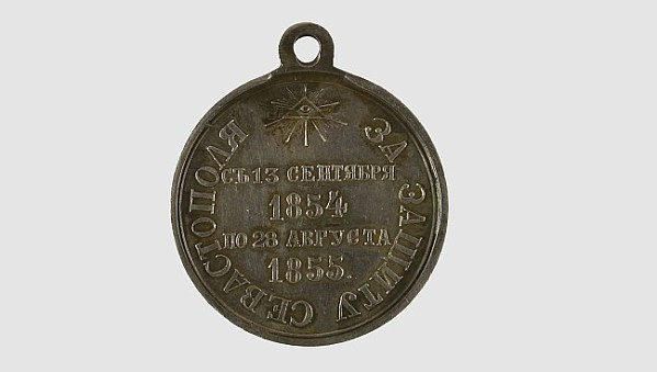 Silberne Medaille