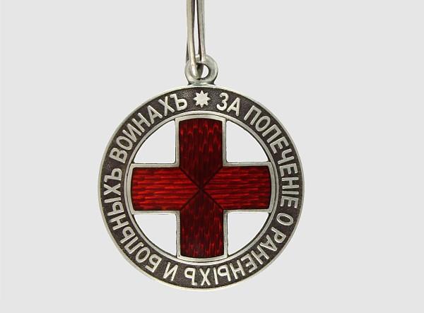 Ehrenzeichen des Roten Kreuz