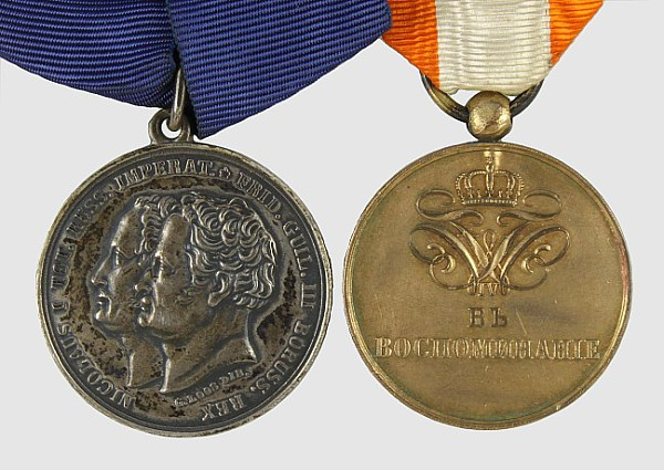 2 Medaillen: