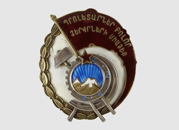 Armenische SSR,