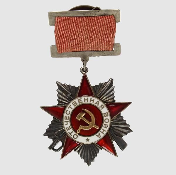 Orden des Vaterländischen Krieges,