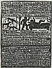 WOLFF, Gustav Heinrich, Holzschnitt/Japan, 27 x 21, verso Stempel Nachlass Gustav Wolff, R., Gustav H Wolff, Click for value