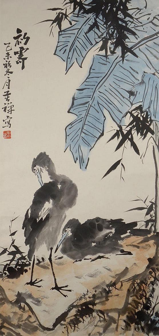 Li Kuchan / 李苦禅(1899-1983)