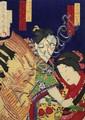 COLORED WOODCUT Utagawa Kunisada (1786-1865)