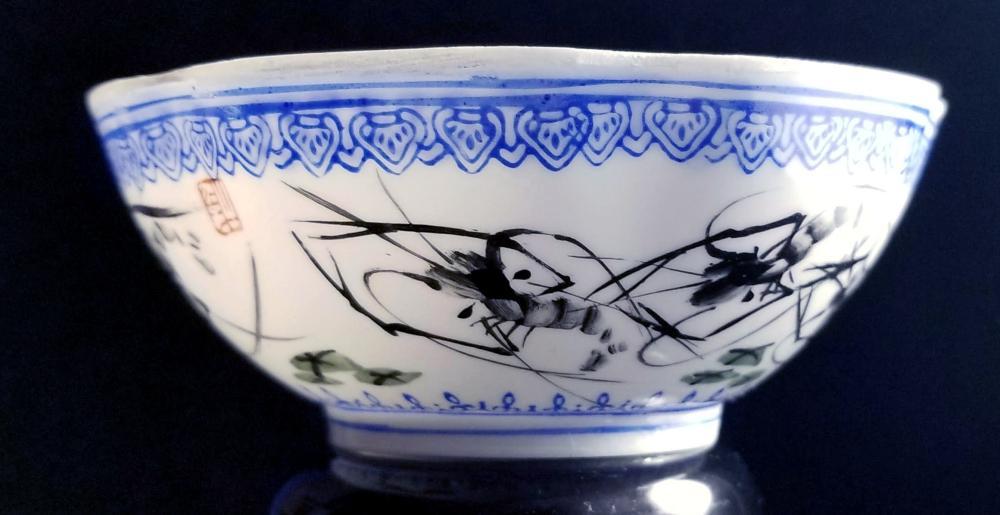 Shrimp Play Teacup Jingdezhen Porcelain 1960s