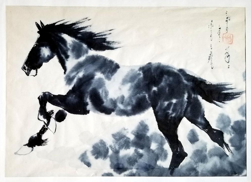 Odmandakh: Monggol-un Sayiqan Oron, c.1970s Ink on paper