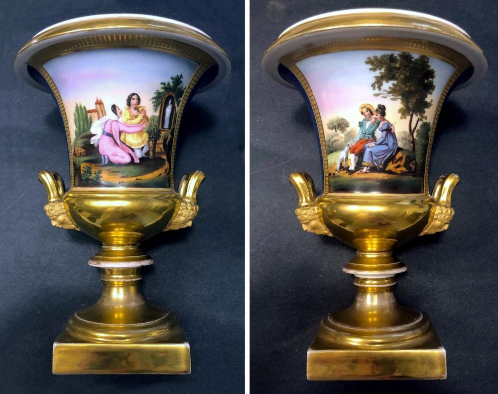 Russian Imperial Gardner Porcelain Vases (2), c.1860