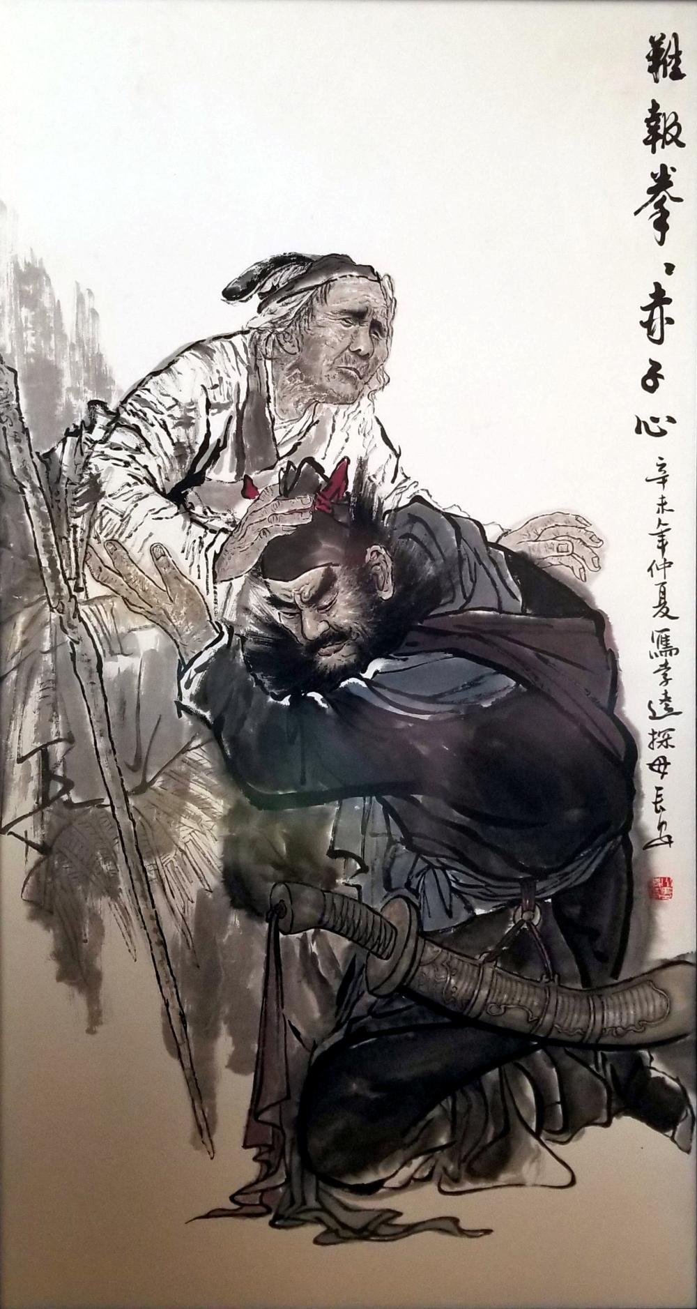 Wang Xijing 王西京: Li Kui Visiting Mother 1991 Ink & Color