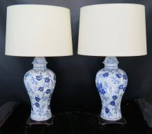 Vintage Chinese Style Table Lamps, pair