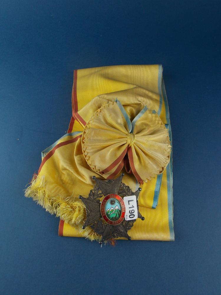 THE REPUBLIC OF ECUADOR SILVER AND ENAMEL MEDAL