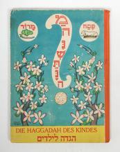 [Judaica/ movables] Die Haggadah des Kindes