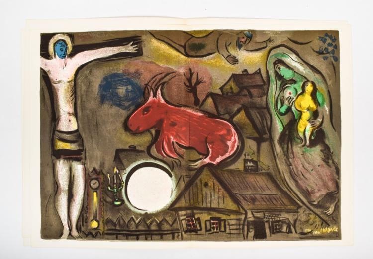 Marc chagall signed derri re le miroir for Chagall derriere le miroir