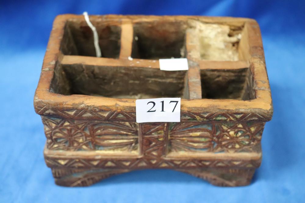 TRIBAL BETEL BOX WITH LIDDED MEDICINE BOX SASAK LOMBOK ISLAND