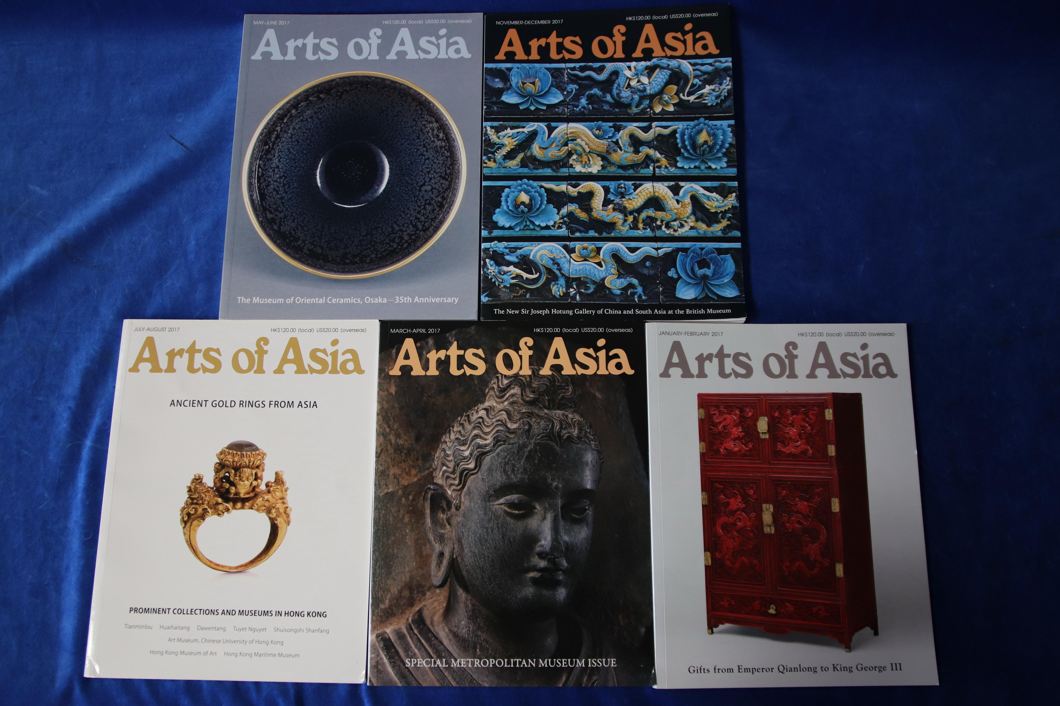 5 ISSUES OF ARTS OF ASIA MAGAZINE, 2017 ISSUES (MISSING SEPT/OCT EDITION)