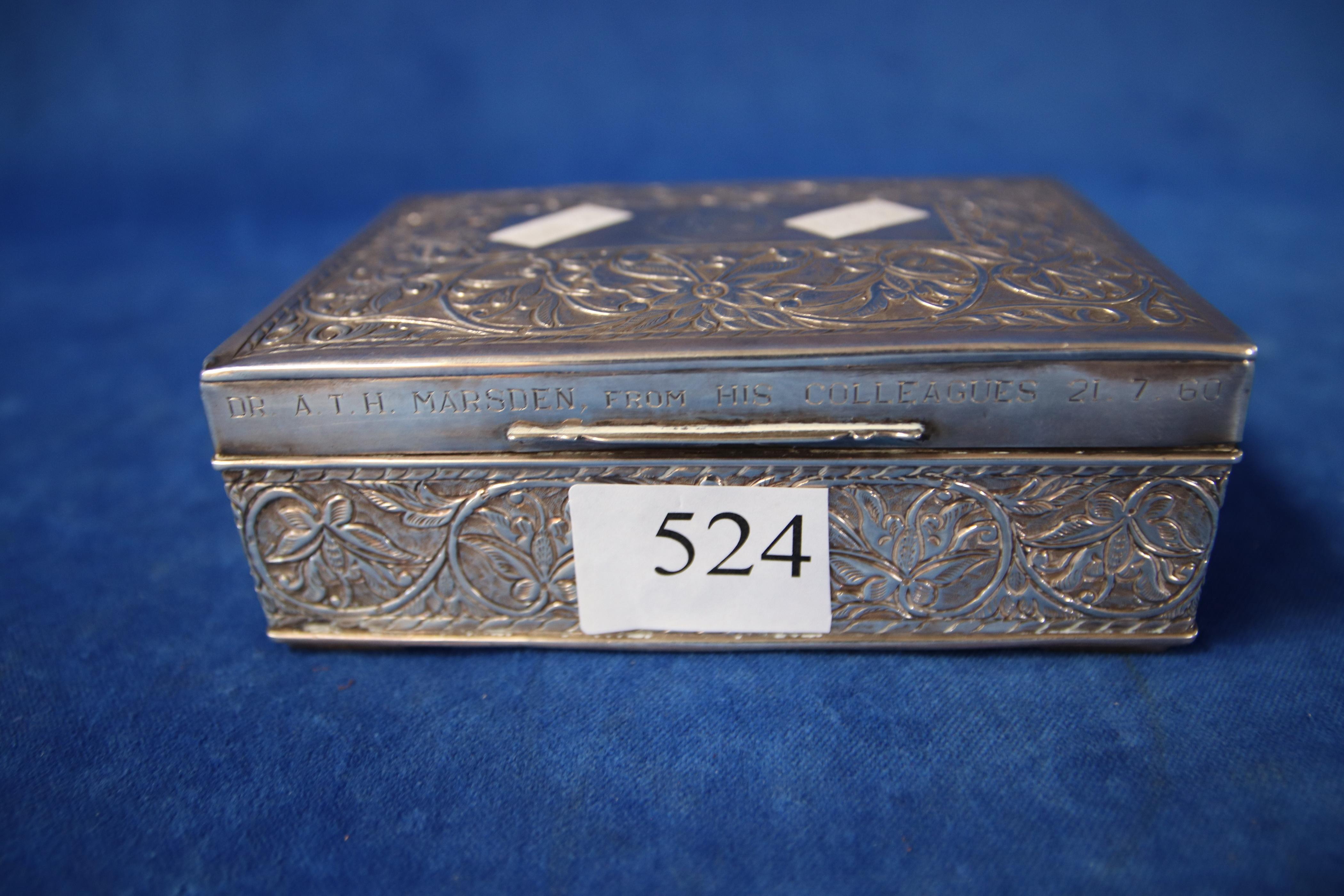 UNMARKED MALAYA STERLING SILVER BOX