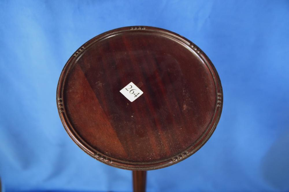 ENGLISH MAHOGANY PLANTSTAND, TRI-FOOTED BASE, CIRCA 1960'S, 123CM H, 25CM DIAM