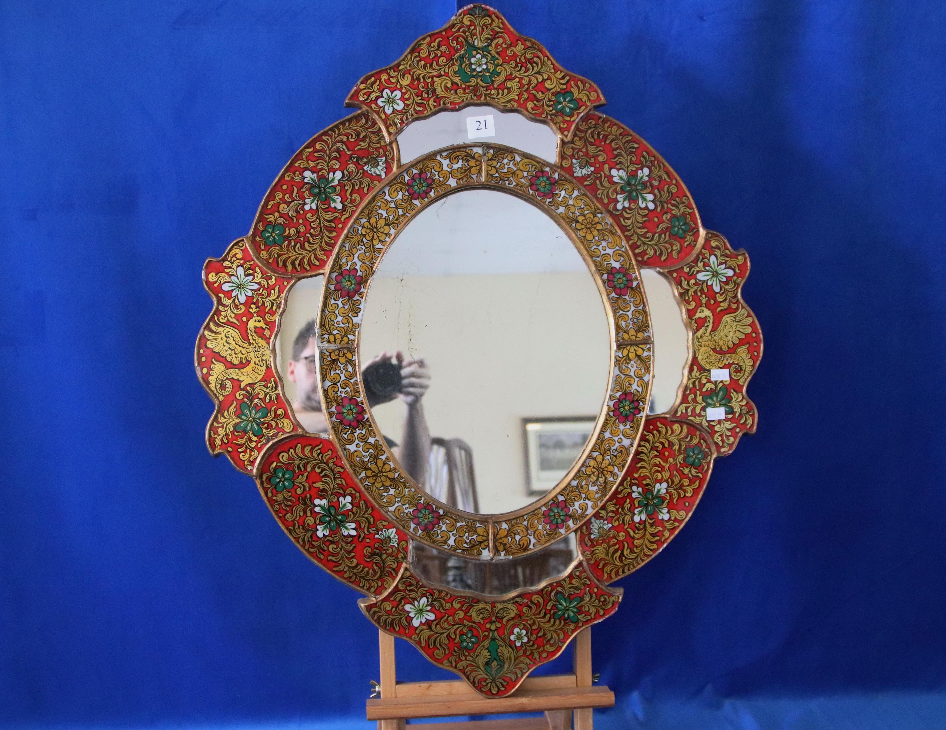 PAINTED AND GILT MIRROR WITH CENTRAL OVAL MIRROR WITH A SHAPED FRAME WITH FURTHER REFLECTING PANES PAINTED WITH BIRDS & FLOWERS AS FOUND, 82CM H X 63CM W