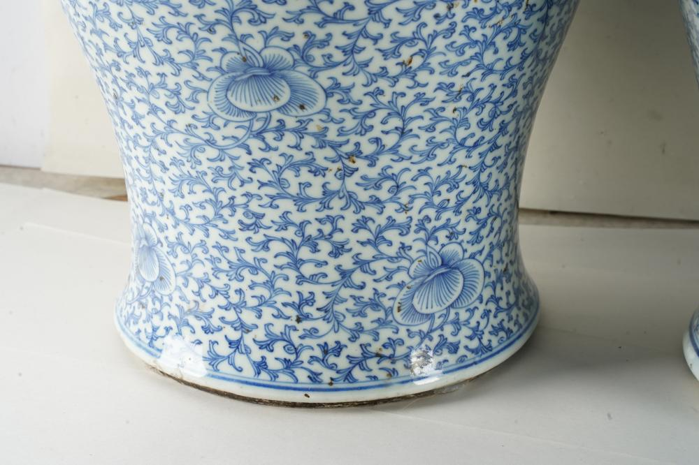 PAIR OF CHINESE BLUE & WHITE PORCELAIN COVERED JARS