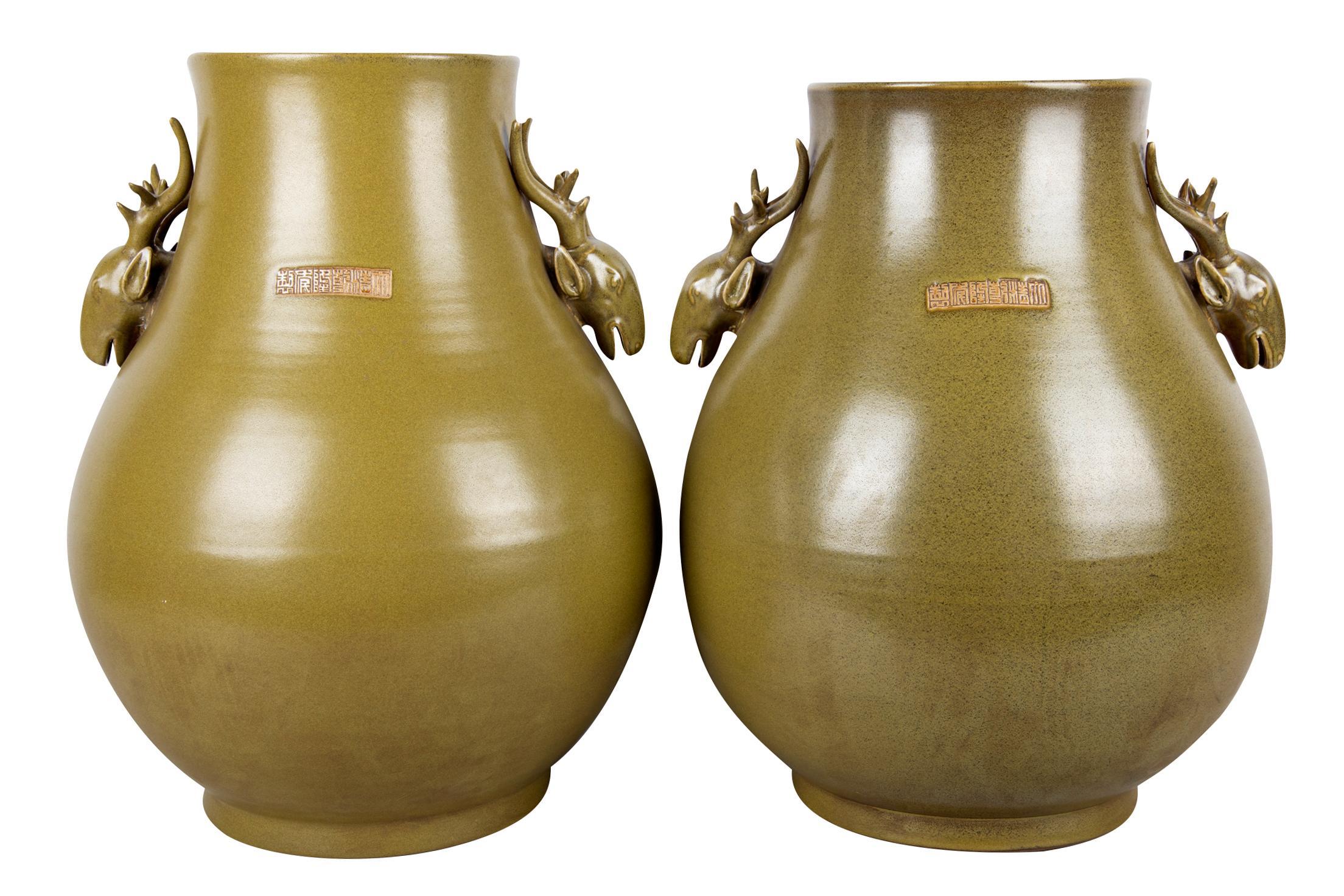 PAIR OF CHINESE CELADON JARS