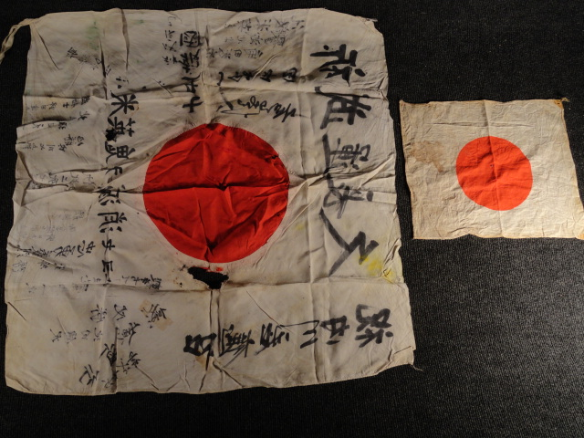 "Kamikaze Flag WWII Signed in Japanese ""Death to all Americans"" Plus Another Japanese Flag"