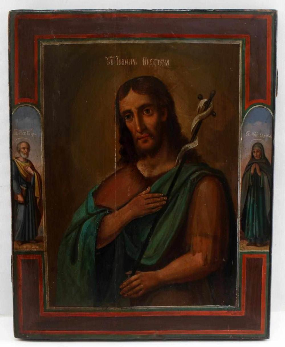 ANTIQUE 19TH CENTURY ICON OF JOHN THE BAPTIST