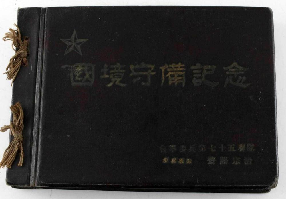 WWI JAPANESE IMPERIAL ARMY PHOTO ALBUM 107 PICS