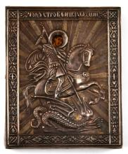 RUSSIAN SILVER ICON MARKED 84 IMPERIAL SILVER