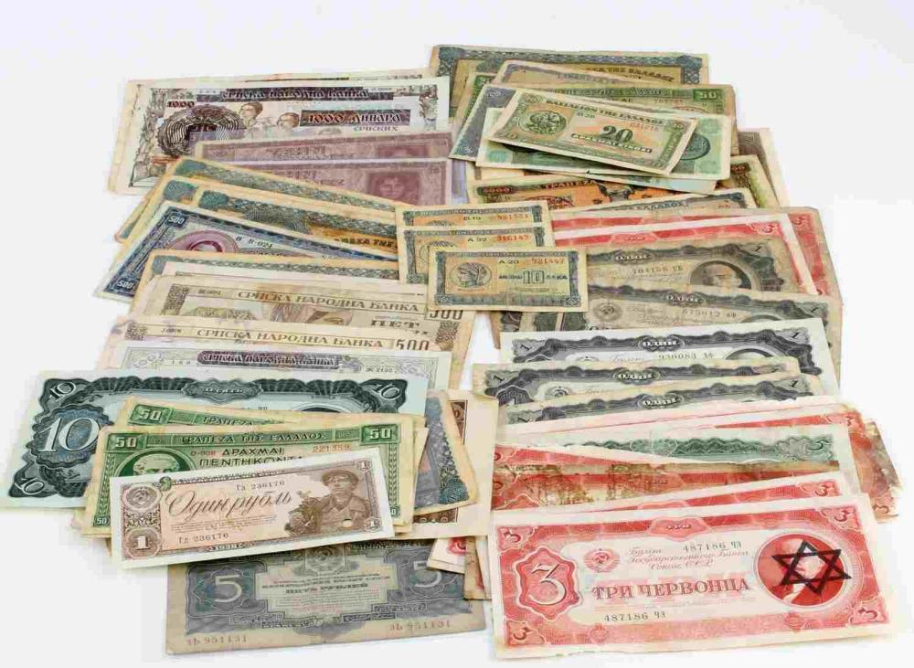 WWII GERMAN OCCUPATION CURRENCY RUSSIA SERBIA