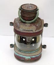 A late 19th century British made Seahorse ships lantern, 20cm high. The Estate of Stanley Crawford Stevens.