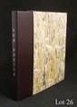 ARAGON (Louis). LES POÈTES. Paris, Gallimard, 1960. In-4 plein maroquin chocolat, dos titré or et au palladium, tête dorée, couvertures et dos conservés, étui (B. Bichon).