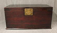 Chinese Storage Chest with Brass Lock and Pin, (Age Cracking), 29 1/2