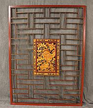 Chinese Wall Screen, Carved Gold Painted Roosters Medallion, 74