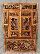 Chinese Window Screen, Hand Carved Lattice with Two Large Opening Lattice Screens, Two Panel Top, Birds and Floral Pattern Design, 5...