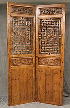 Chinese Pair Carved Hinged Screens, Tall with Brass Hang Hinges, Carved Lattice and Panels, Peacock Lattice Centers, 90