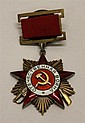 Soviet Union Order of the Patriotic War -First Class