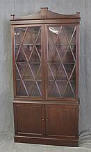 Bookcase, Mahogany, Undulated Cornice, Two Glazed Doors over Two Panel Doors, 74 1/2