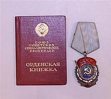 Soviet Order of the Red Banner of Labor - ID'ed