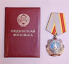 Soviet Order of Labor Glory, 2nd Class - ID'ed