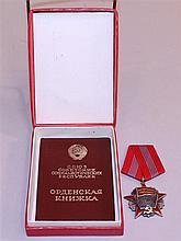 Soviet Order of the October Revolution - ID'ed