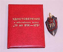 Soviet 70 Years of the KGB Badge- ID'ed