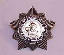 Soviet Order of Bogdan Khmelnitsky, 2nd Class