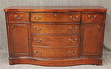 Serpentine Buffet, Mahogany, Two Drawers over Two Doors with Four Graduated Center Drawers, Fluted Columns on Plinth Base 36
