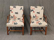 Pair of Oriental Upholstered Arm Chairs, 37