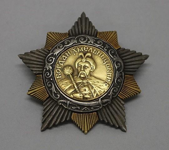 Soviet Union Order of Bogdan Khmelnitsky - First Class