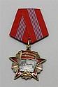 Soviet Union Order of the October Revolution