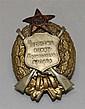 Soviet Kareliian Front Badge